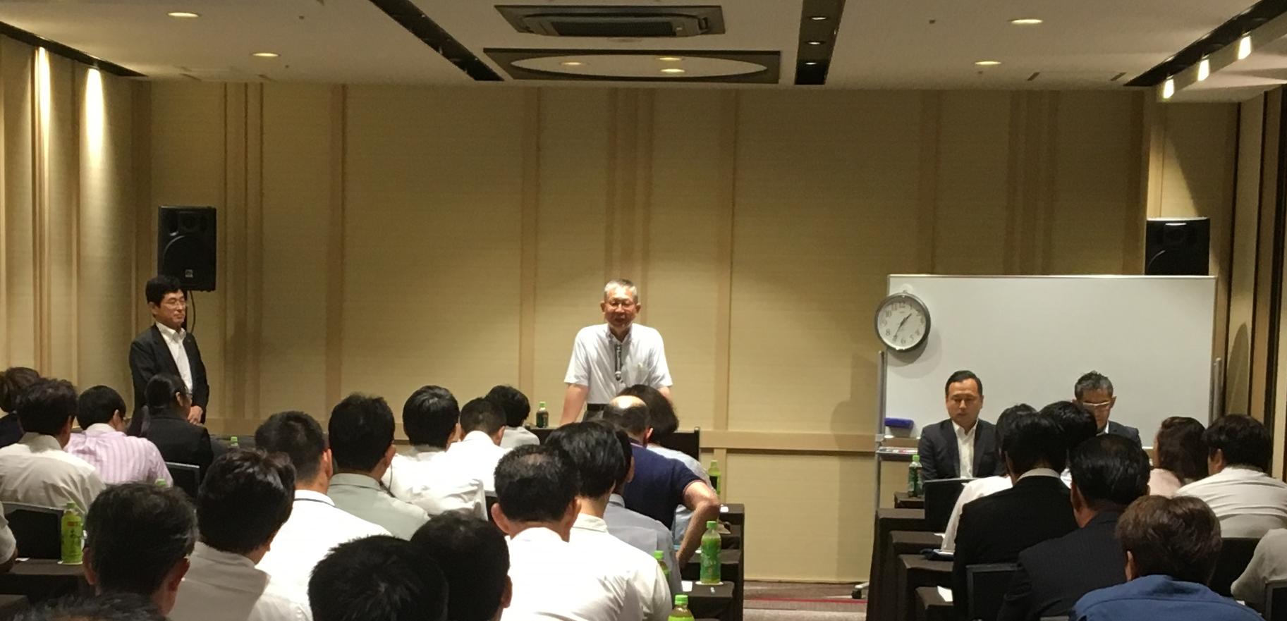 外国人技能実習制度 新制度セミナーを開催しました